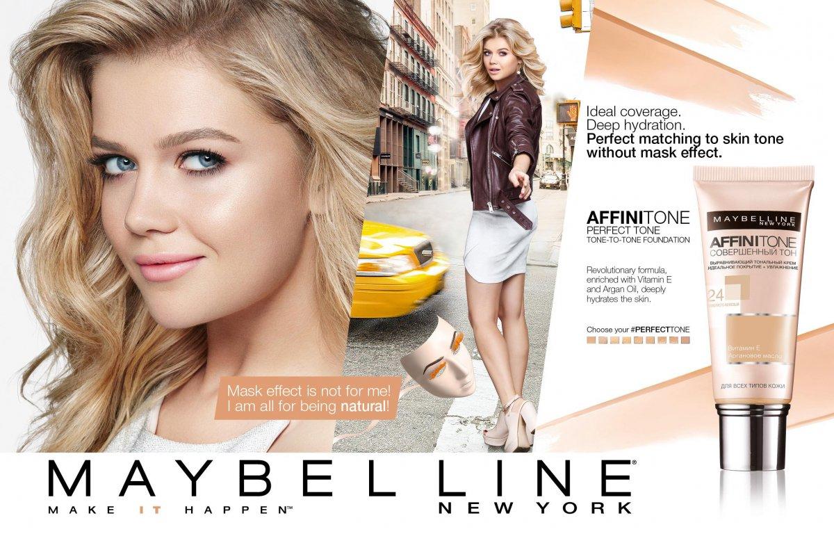 MAYBELLINE NY Starring Maria Ivakova - Alessia Laudoni · photographer